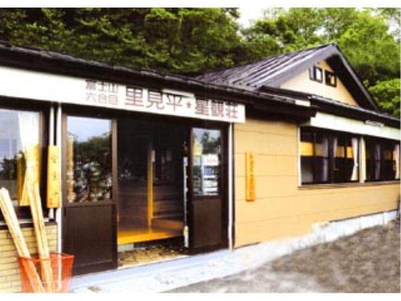 Satomidaira Seikanso