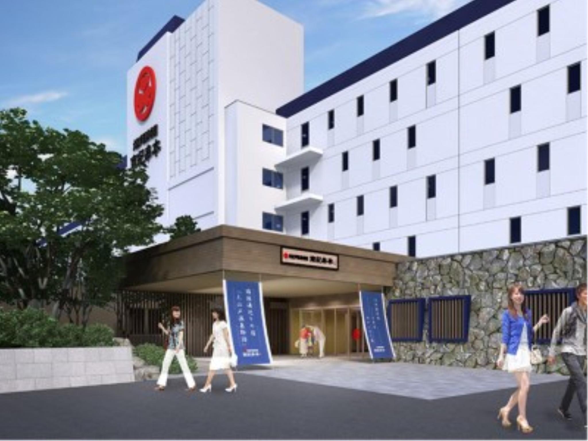 Ooedo Onsen Monogatari Hotel Nanki Kushimoto