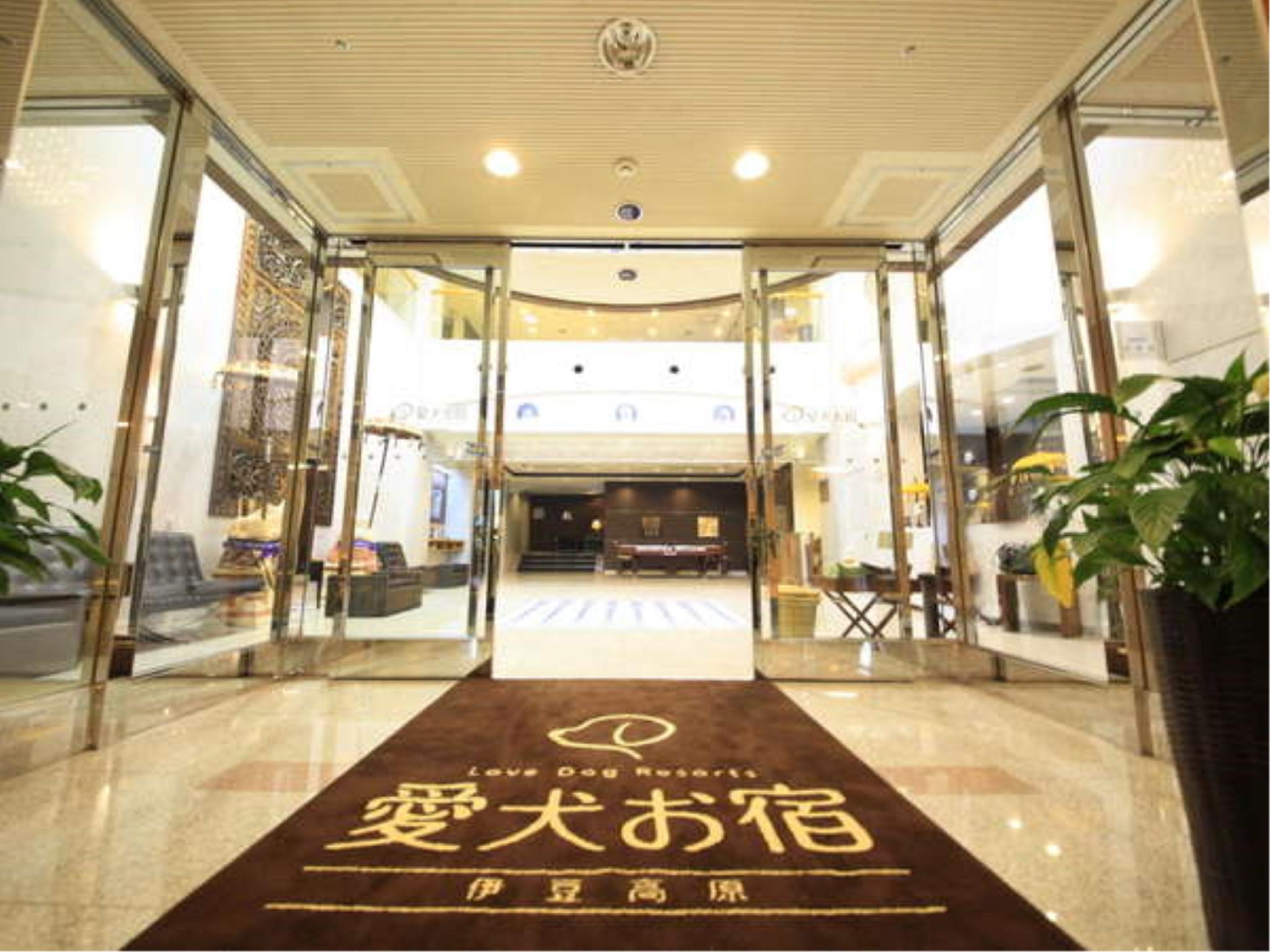 Love Dog Resorts Izukogen