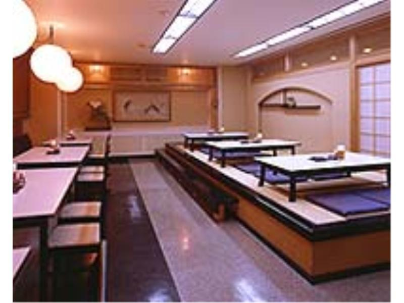 Akita Park Hotel