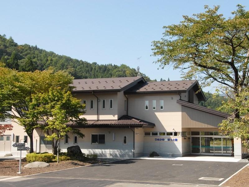 Yakeishi Kurpark Himekayu
