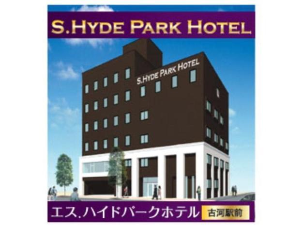 S. Hyde Park Hotel Koga Ekimae