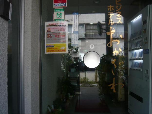 Business Hotel Okazawa