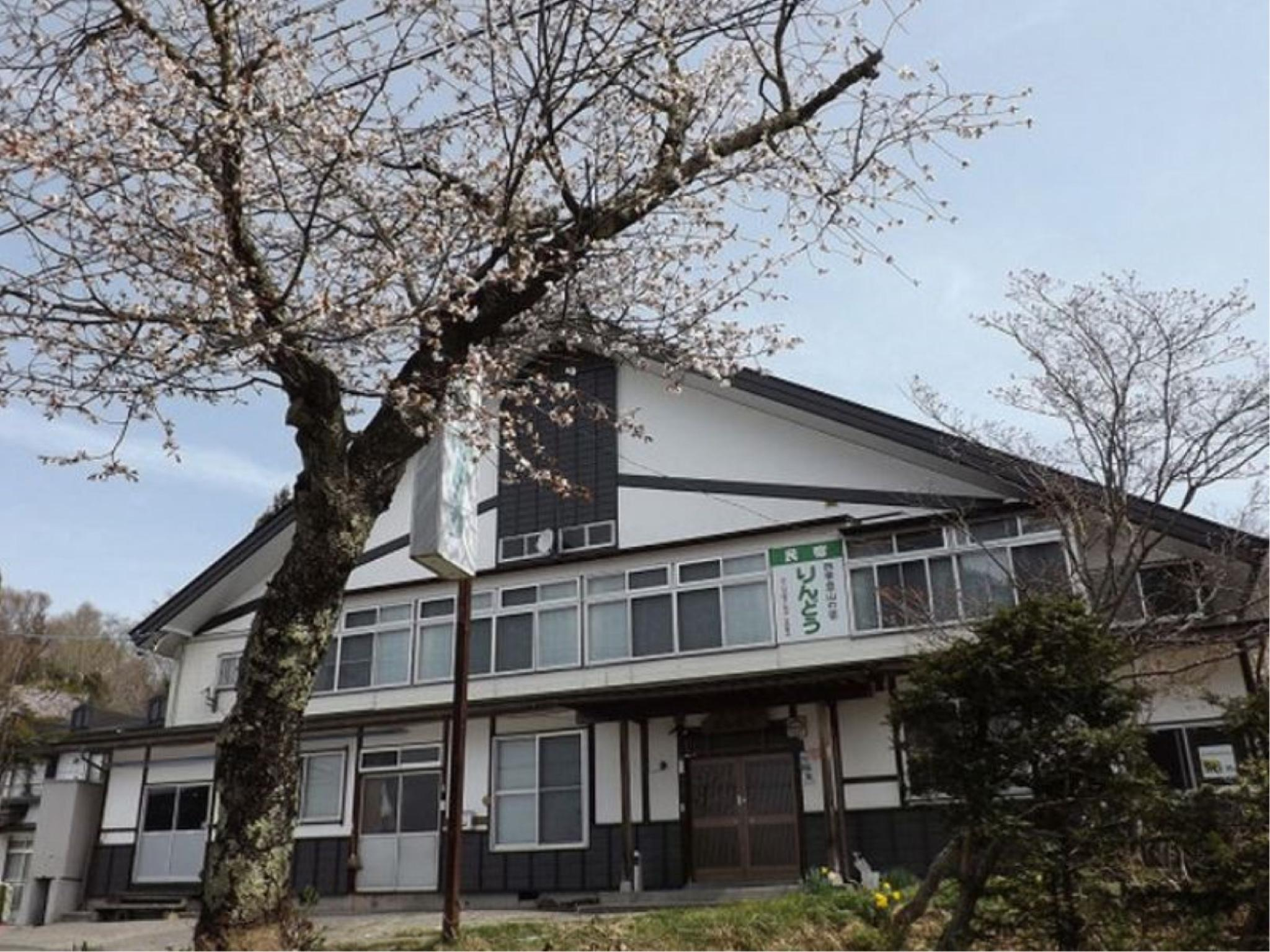 Togakushi Kogen Minshuku Rindou