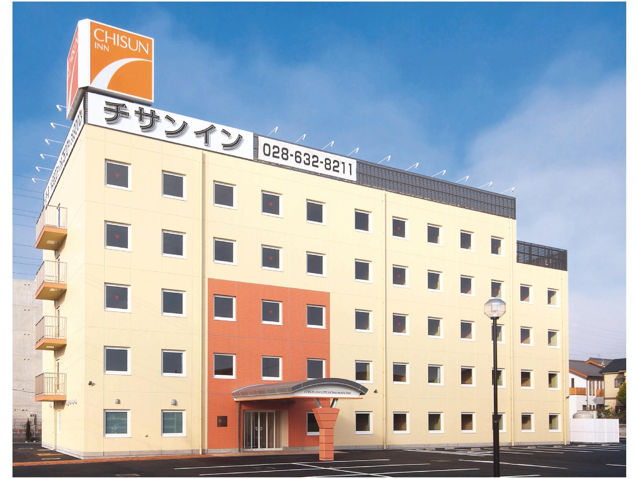 Chisun Inn Utsunomiya Kanuma
