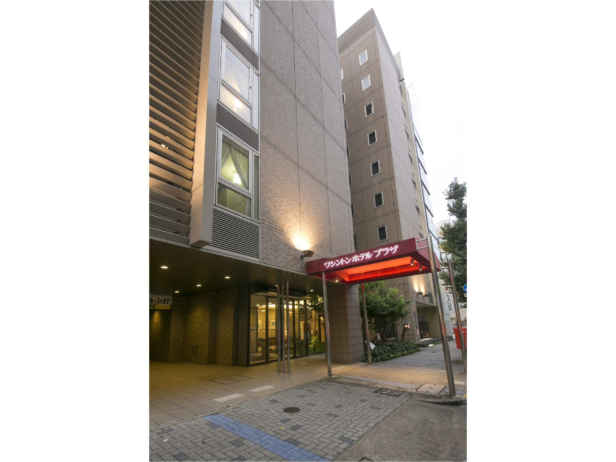 Washington Hotel Plaza Nagoya Sakae