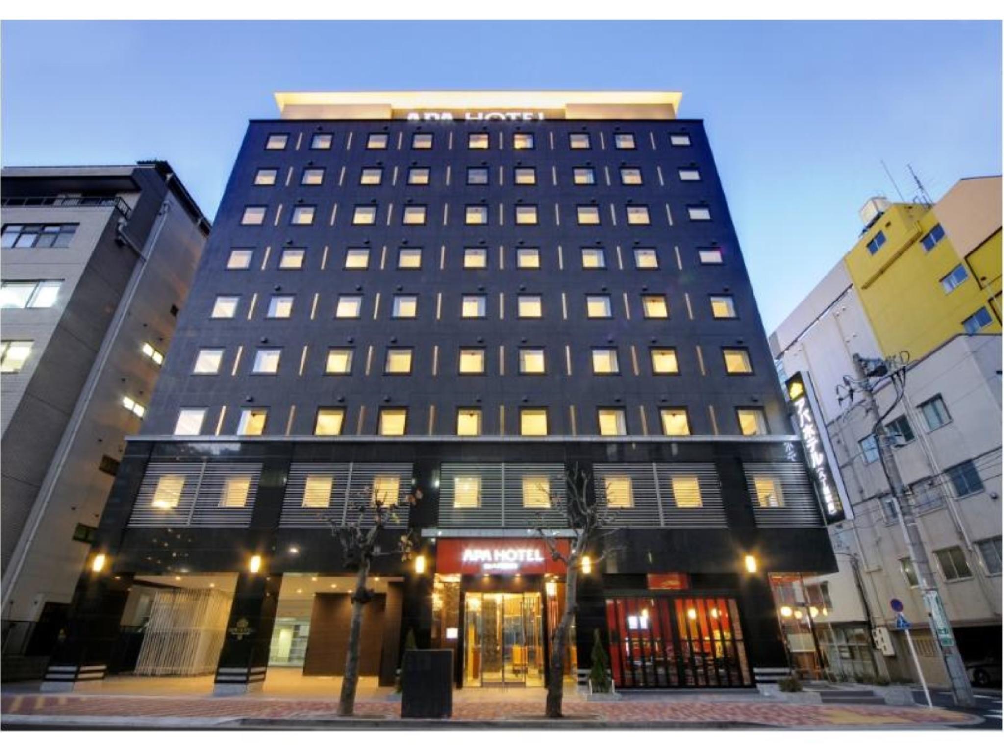 Apa Hotel Hachobori eki Minami