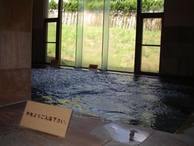 Miki no Sato Hotel Miki