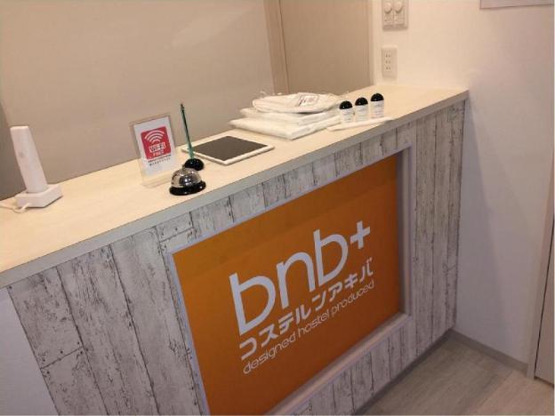 bnb+ Costelun Akiba