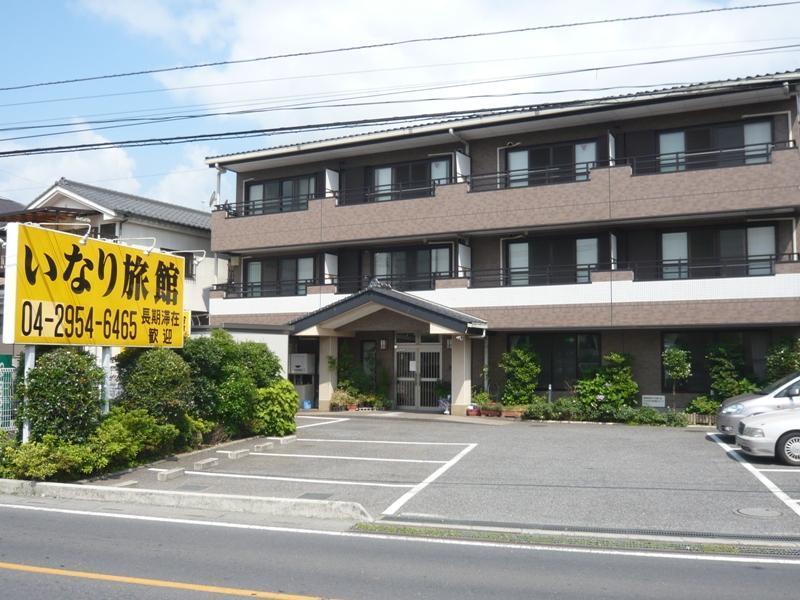 Inari Ryokan