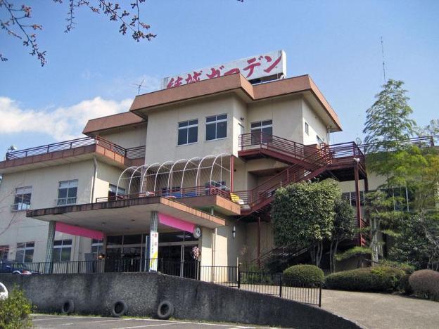Yuuki Garden