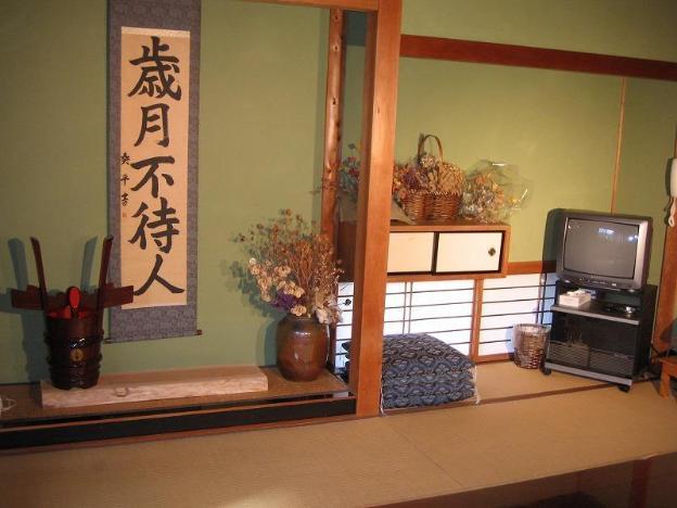 Minshuku Kibune