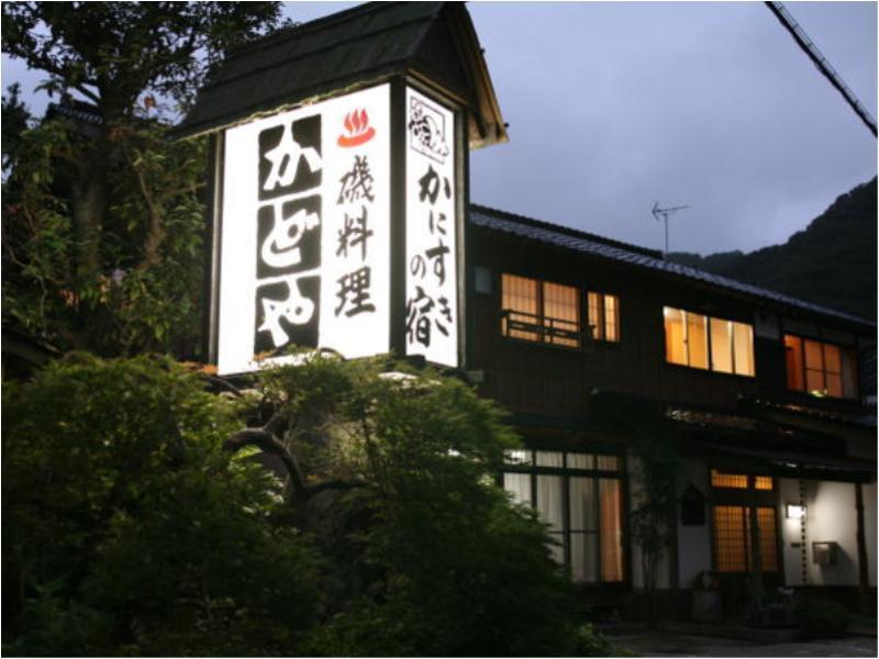 Minshuku Umashi Yado Kadoya Kasumi