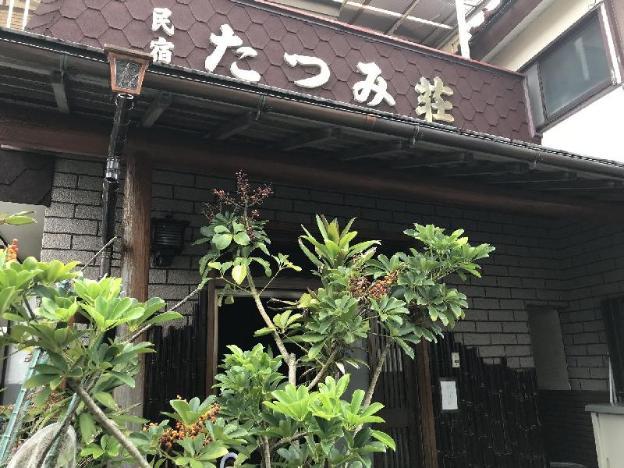 Minshuku Tatsumiso
