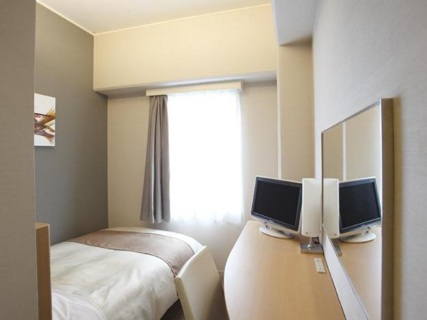 Hotel Binario Umeda (Formerly: Hotel Sunroute Umeda )