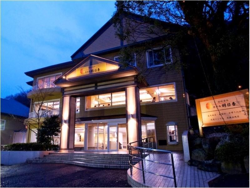 Hotel Aska
