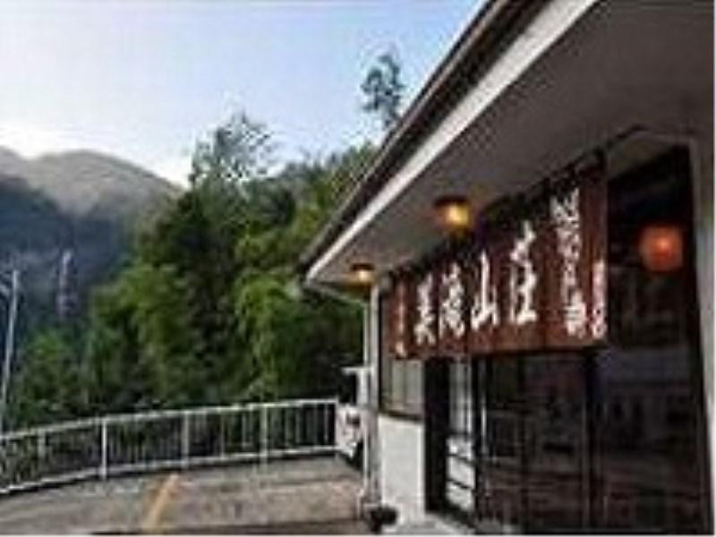 Mitakisanso
