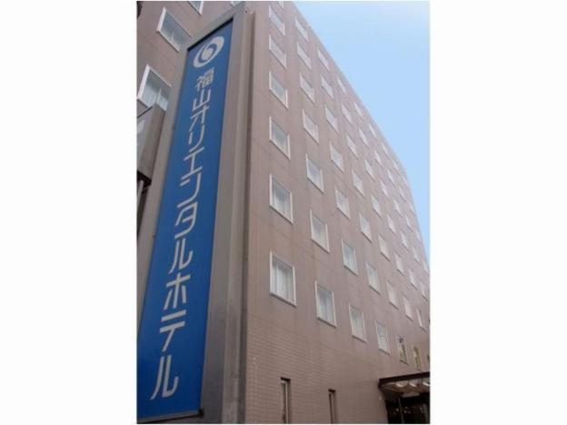 Fukuyama Oriental Hotel