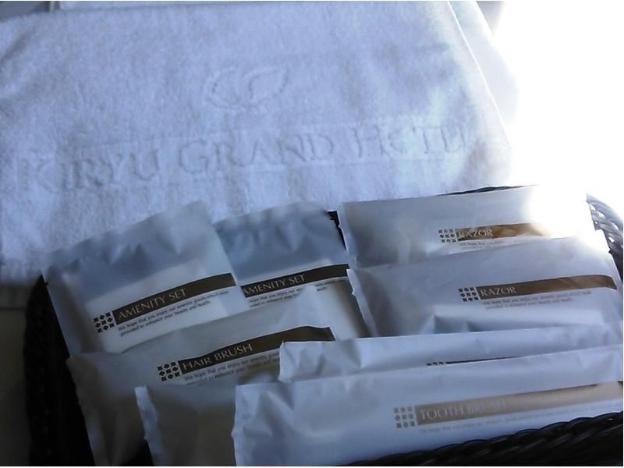 Kiryu Grand Hotel