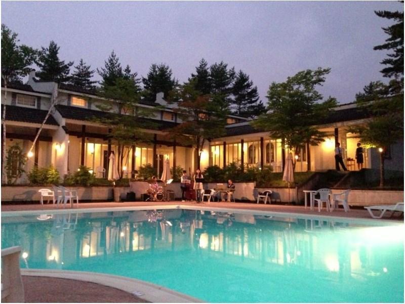 Kita Karuizawa Highland Resort Hotel