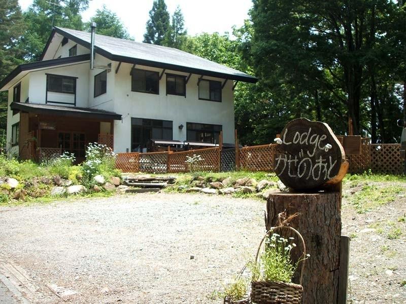 Lodge Kazenooto