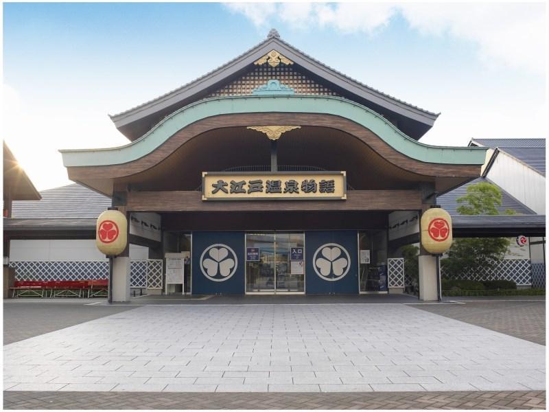 Ooedo Onsen Monogatari Hotel Tokyo Odaiba