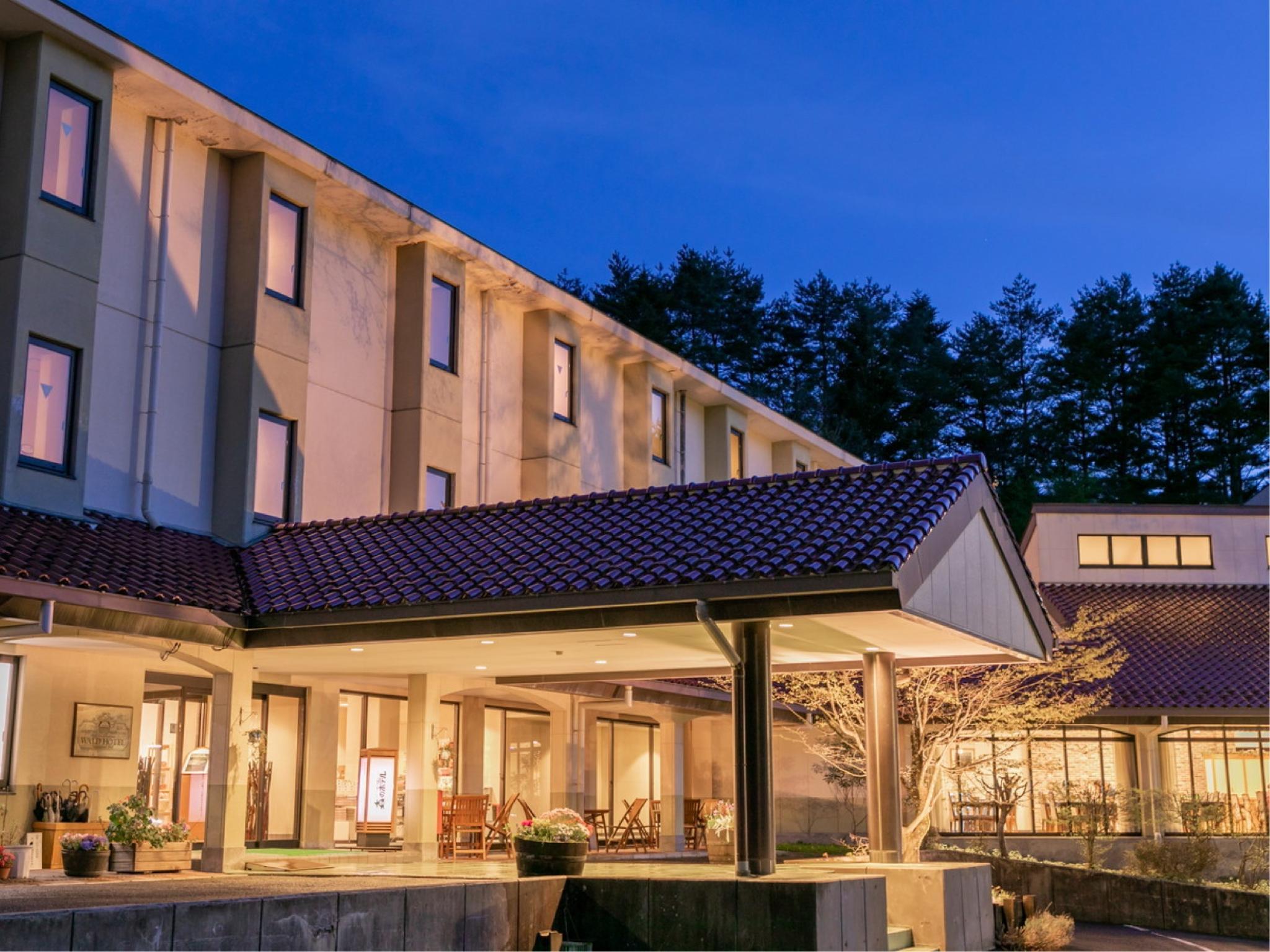 Kisokoma Kogen Mori No Hotel  Formerly  Yoshinaka Mori No Hotel