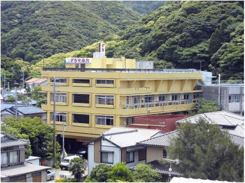 Kajiya Ryokan