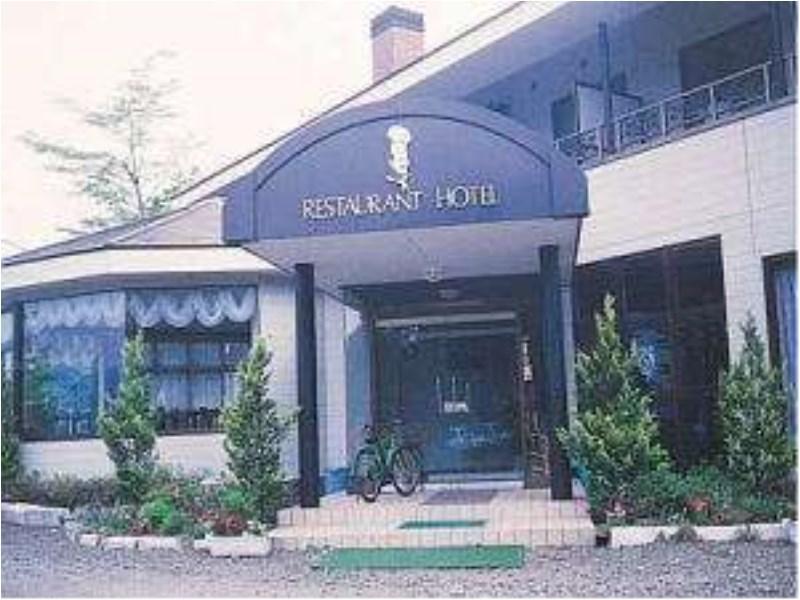 Restaurant Hotel Chaimu