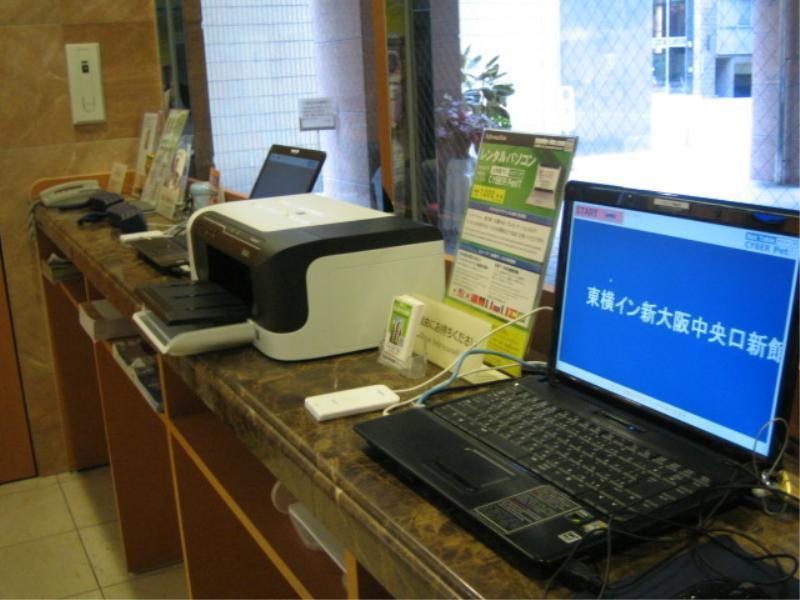 Toyoko Inn Shin Osaka Chuo guchi Shinkan