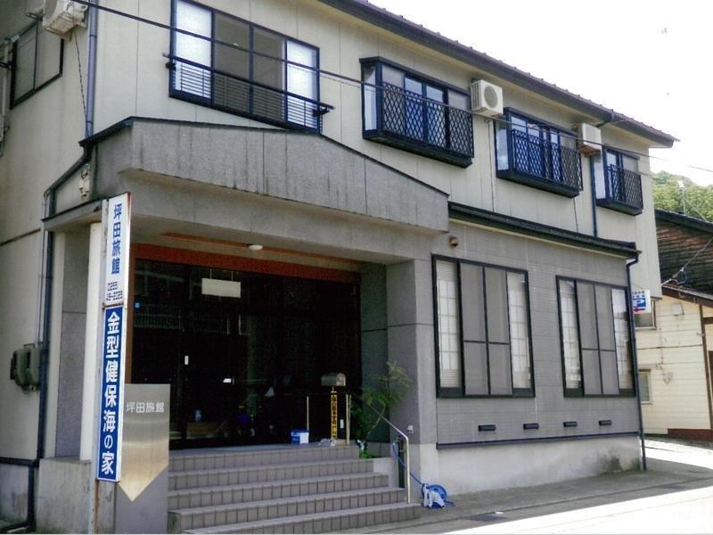Tsubota Ryokan