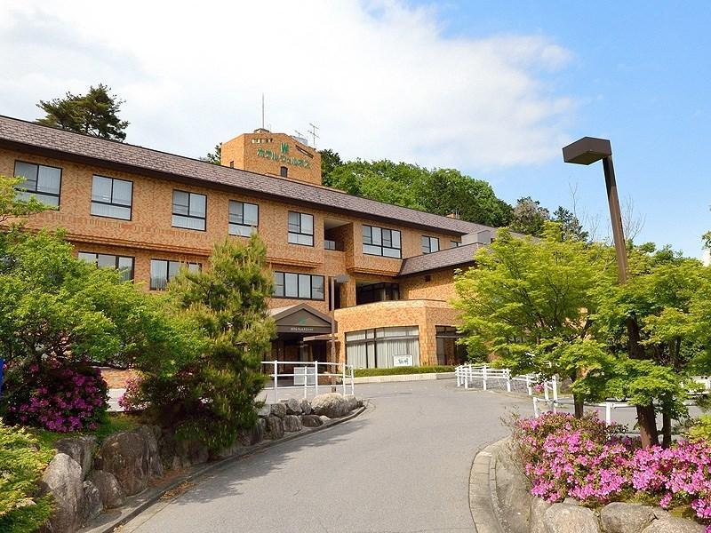 Hotel Wellness Suzukaji