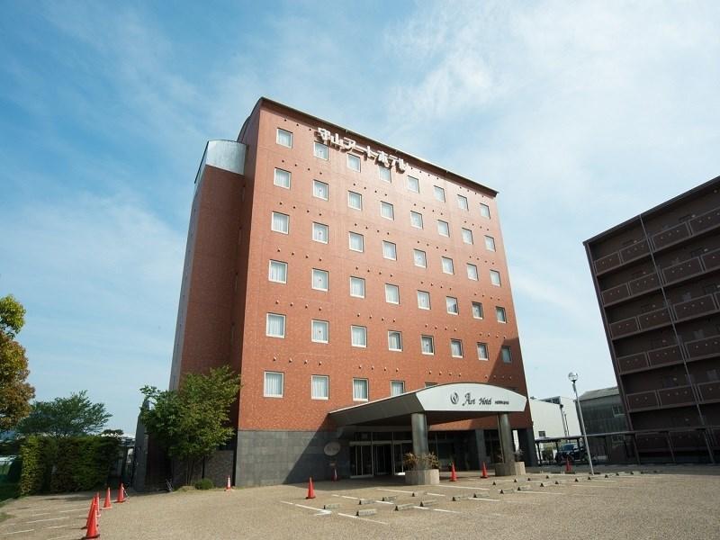 Moriyama Art Hotel