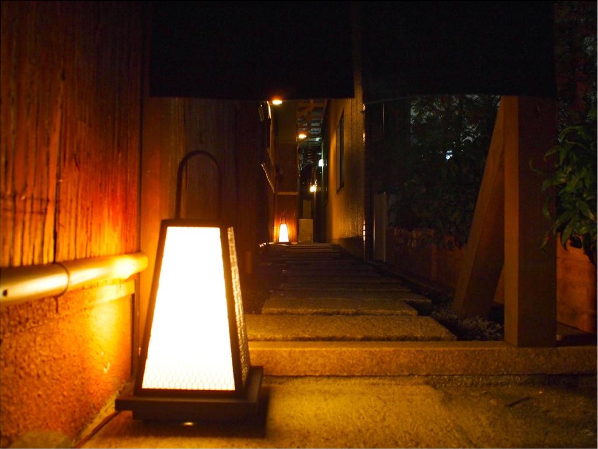 Kyoto Hatagoya Wakamiya Gojo