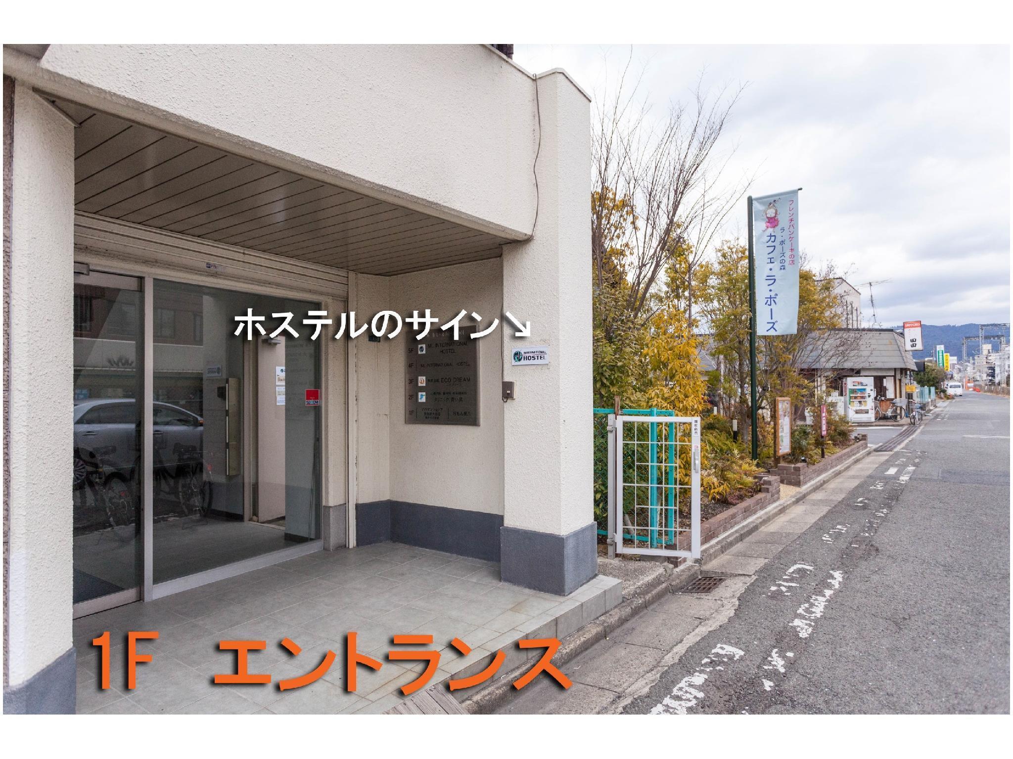 ML International Hostel