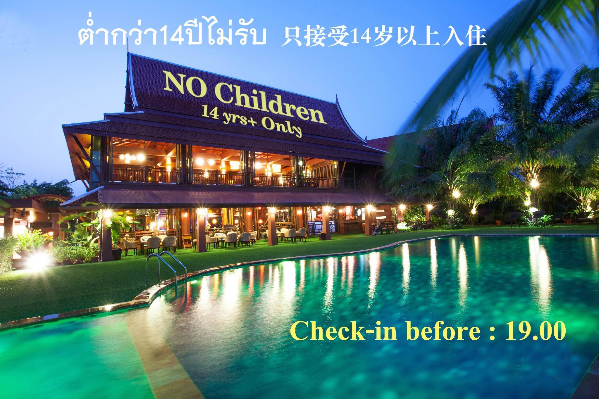 Baan Suchadaa Lampang Resort
