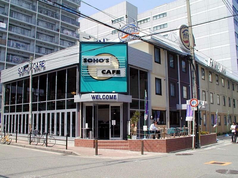Family Inn Fifty's Osaka Higobashi