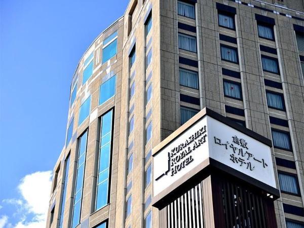 Kurashiki Royal Art Hotel Kurashiki