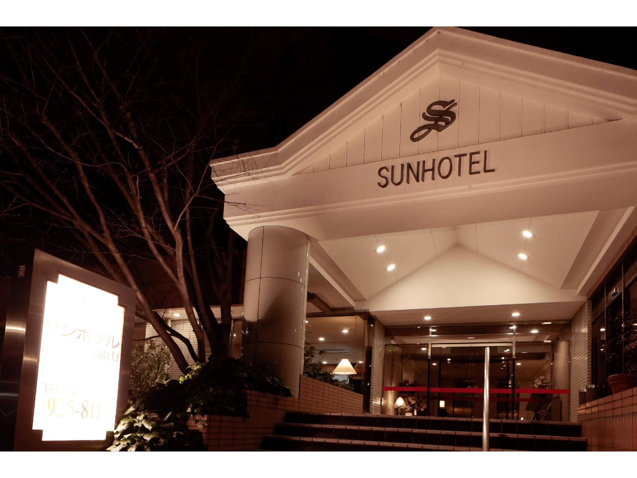 Sunhotel Fukuyama