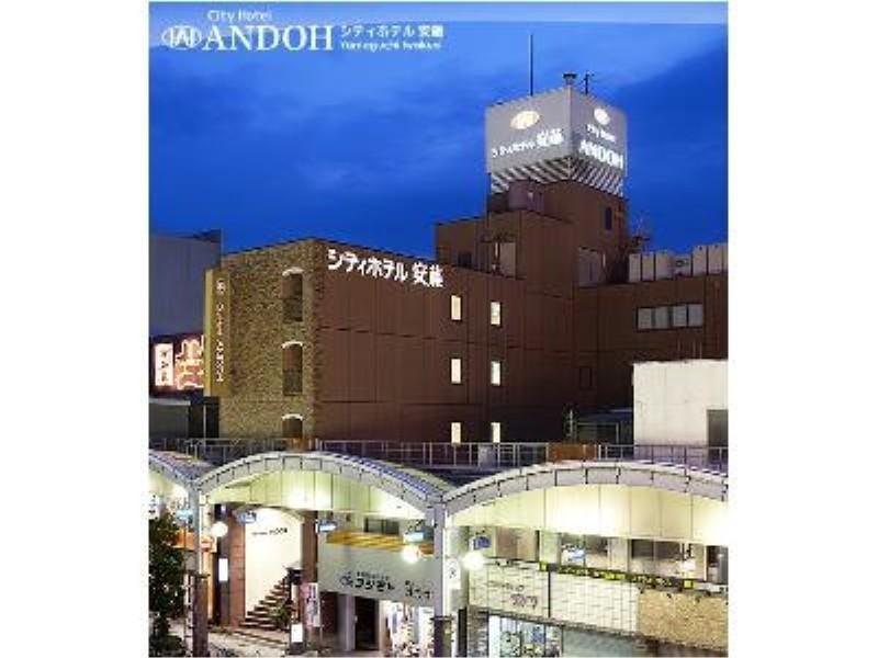 Cityhotel Andou