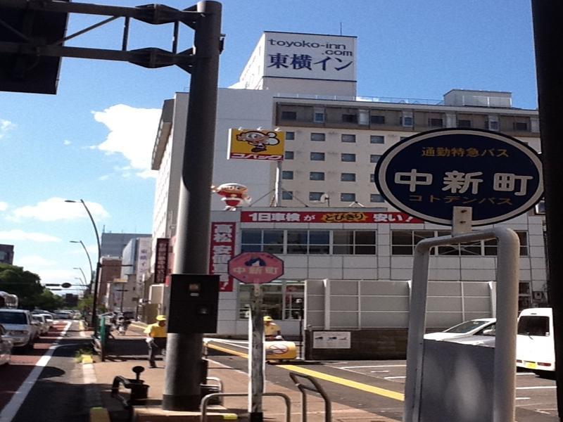 Toyoko Inn Takamatsu Nakajin cho