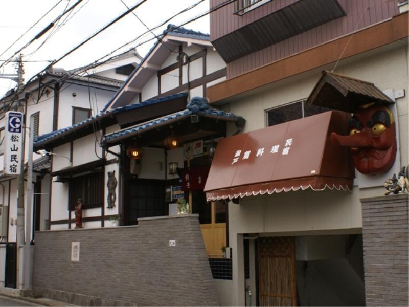 Business Minshuku Matsuyama