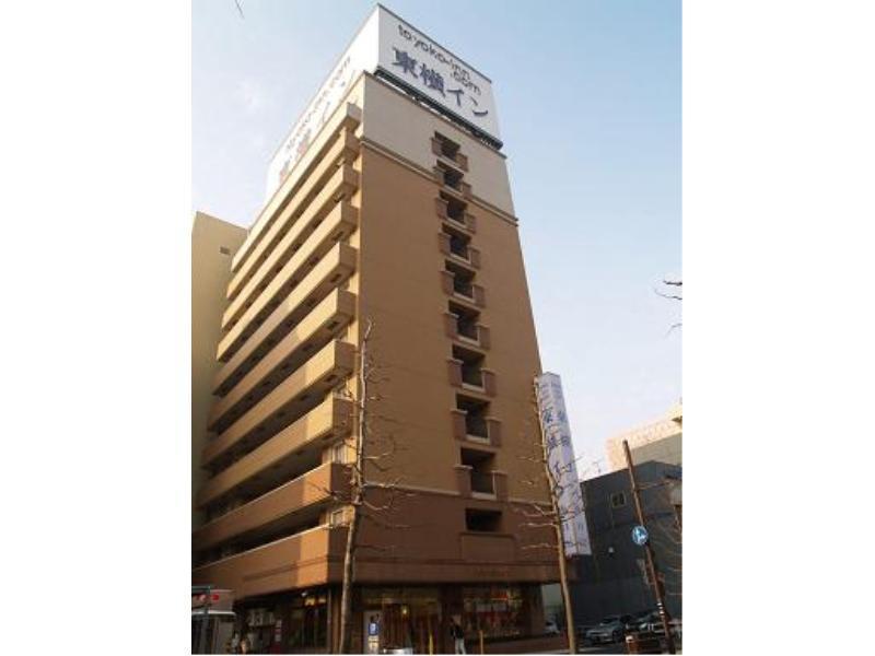 Toyoko Inn Kokura Eki Minami Guchi