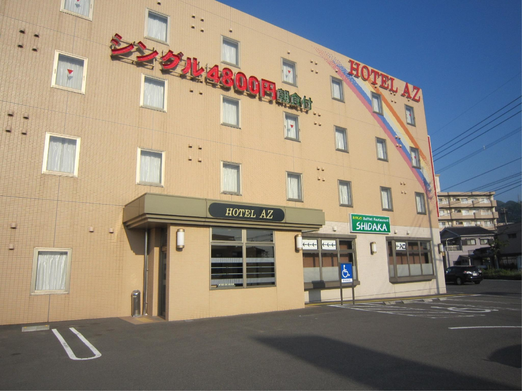 HOTEL AZ Kitakyusyu Shinmojiko Ten