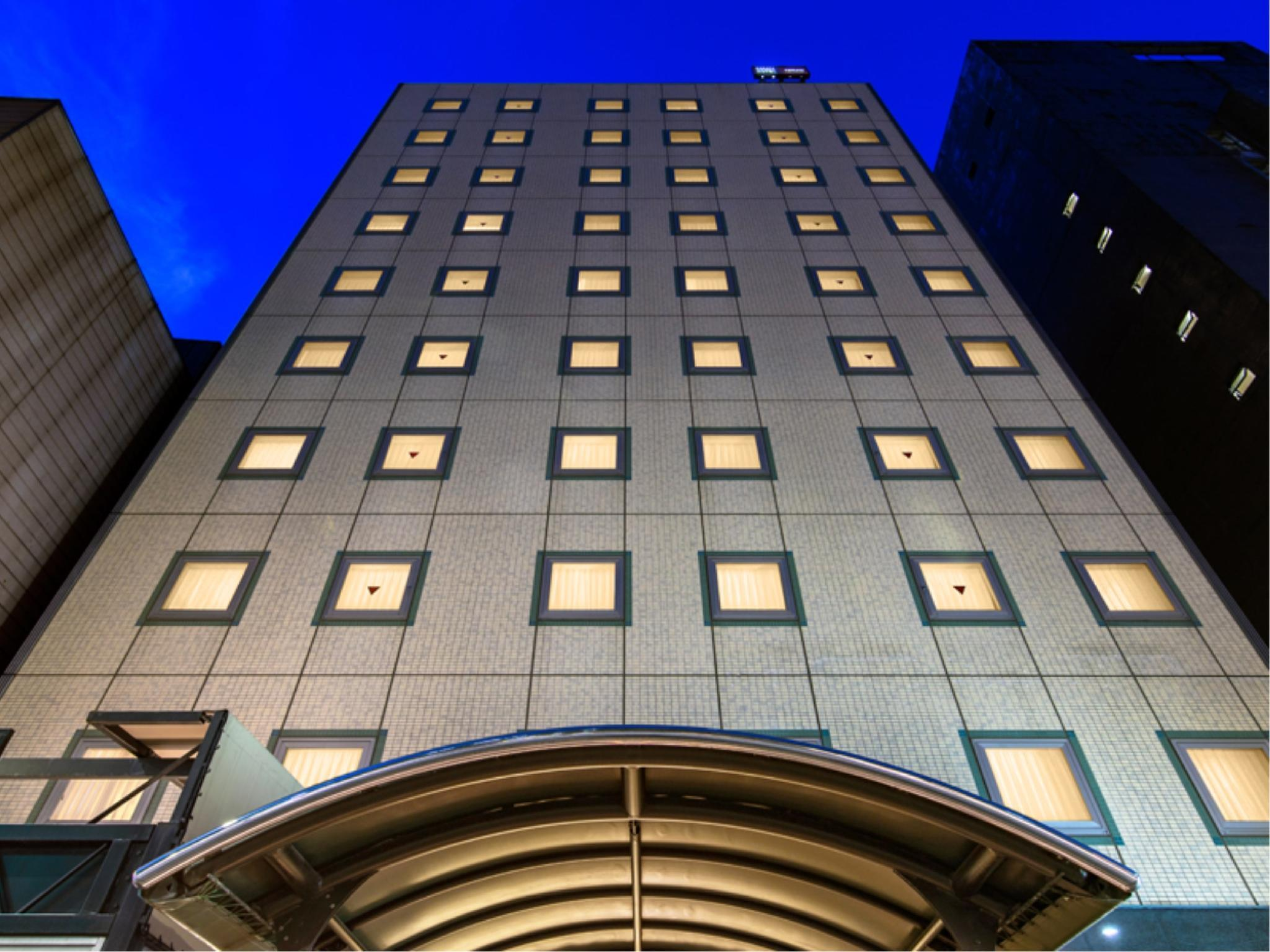 Hakata Green Hotel Tenjin