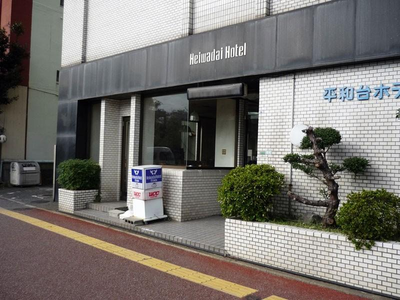 Hewadai Hotel Otemon