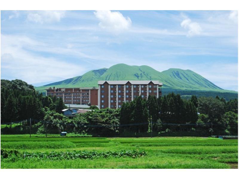 Aso Villa Park Hotel And Spa Resort