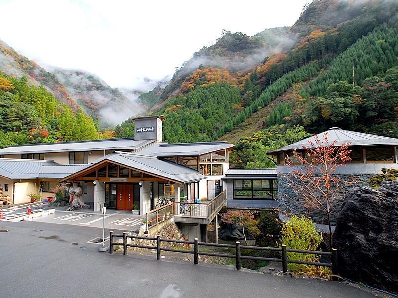 Shikibidani Onsen