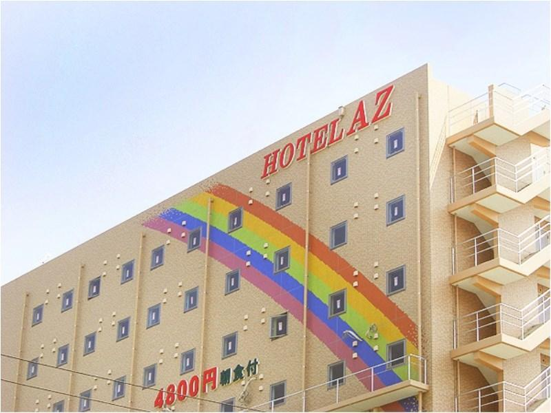 HOTEL AZ Kumamoto Ashikita Ten