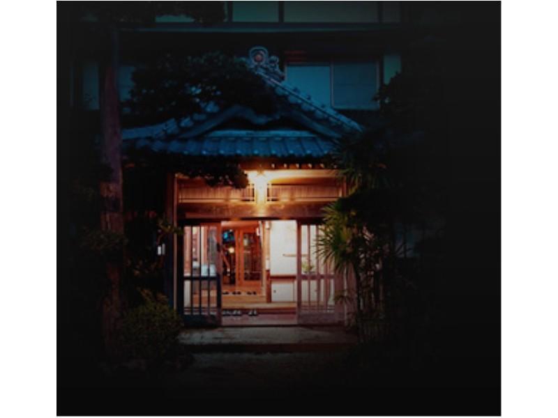 Kappo Ryokan Kaikiso